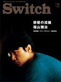 SW3110_001